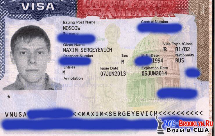 История получения деловой бизнес визы в США B1 Максима из Москвы - NYC-Brooklyn