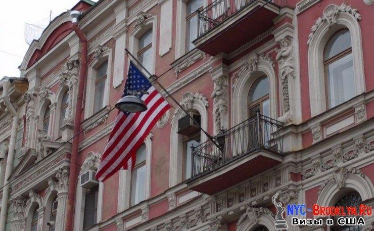 визы в США, визы в Америку, получение визы в США, получение визы в Америку, собеседование, собеседование в посольстве США, консульство США, собеседование в консульстве США, оформление визы, Санкт-Петербург, посольство