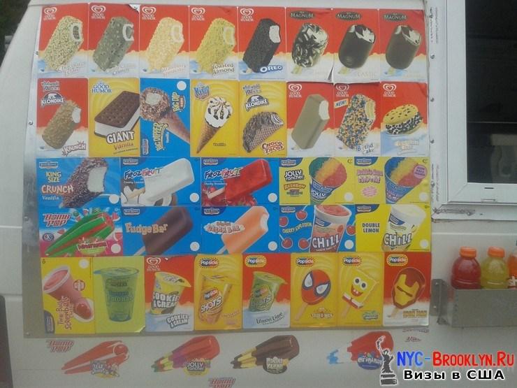 Мороженое, Нью-Йорк, США, в США, NYC-Brooklyn