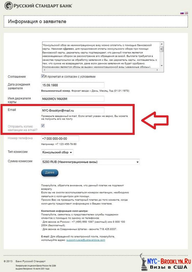 Арбитражный суд московской области исполнительный лист