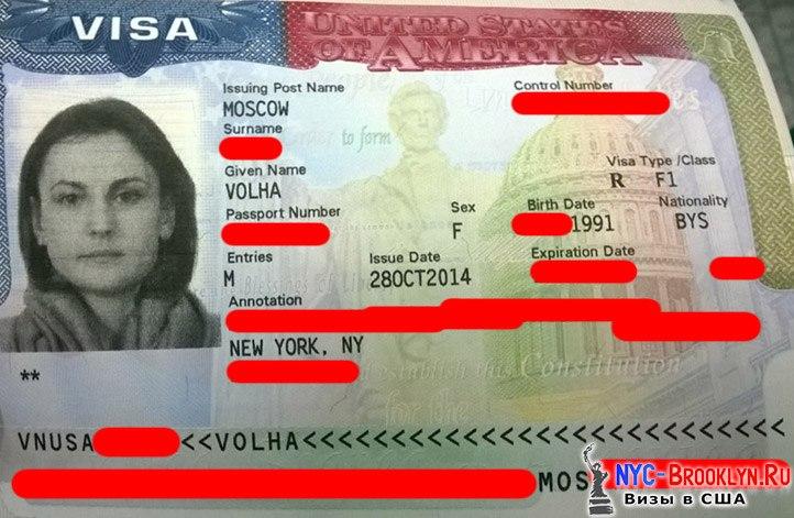 Получение учебной визы в США Ольги из Минска, Беларусь