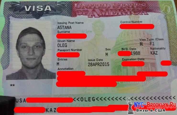 Студенческая, учебная, виза в США, виза F1, Олега из Казахстана, отзывы NYC-Brooklyn