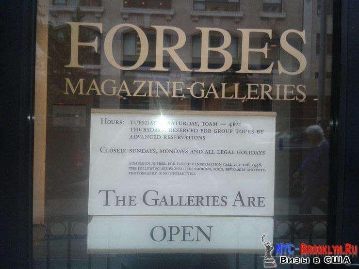 интересно, расписание работы, работа, расписание, журнал, журнал Форбс, Forbes, Нью-Йорк, США, NYC-Brooklyn
