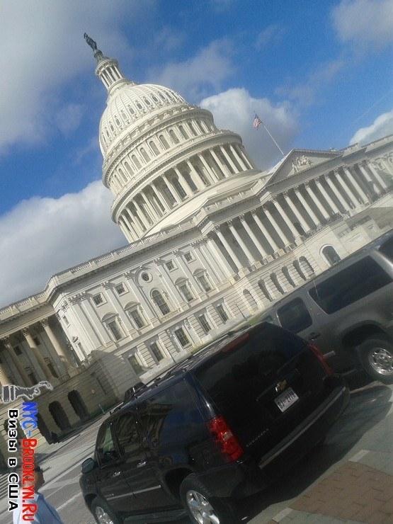 Автомобили, авто, машины, ездит, Вашингтон, правительство, США, NYC-Brooklyn