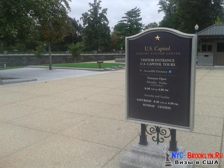 часы работы, Капитолий, для туристов, Вашингтон, NYC-Brooklyn, США