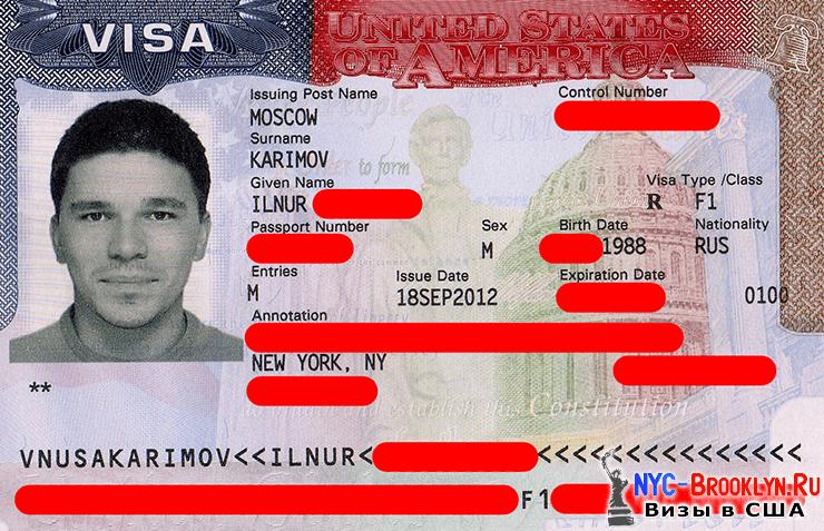 1. История получения визы в США F1 от Ильнура - NYC-Brooklyn