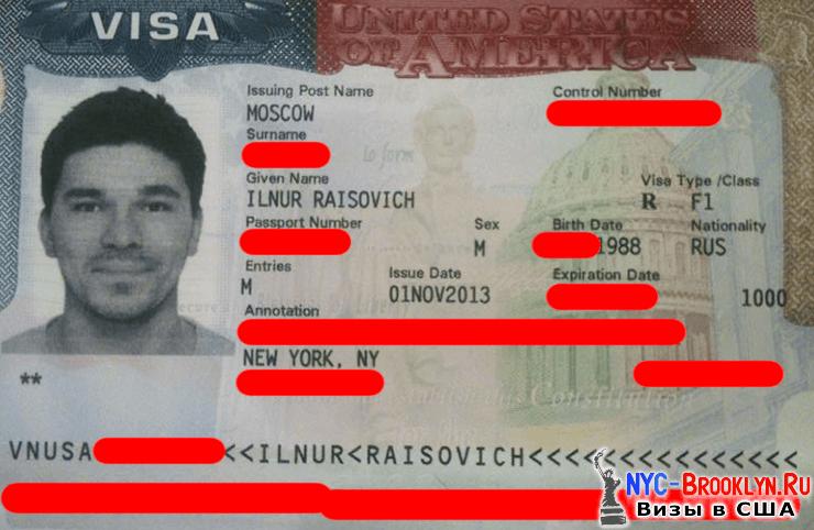 1. Повторная виза в США Ильнура из Казани - NYC-Brooklyn