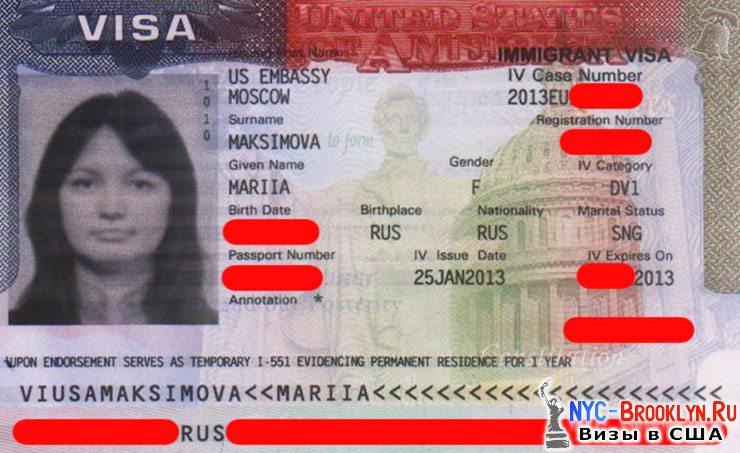 1. Получение иммиграционной визы в США по лотерее Грин Карты NYC-Brooklyn