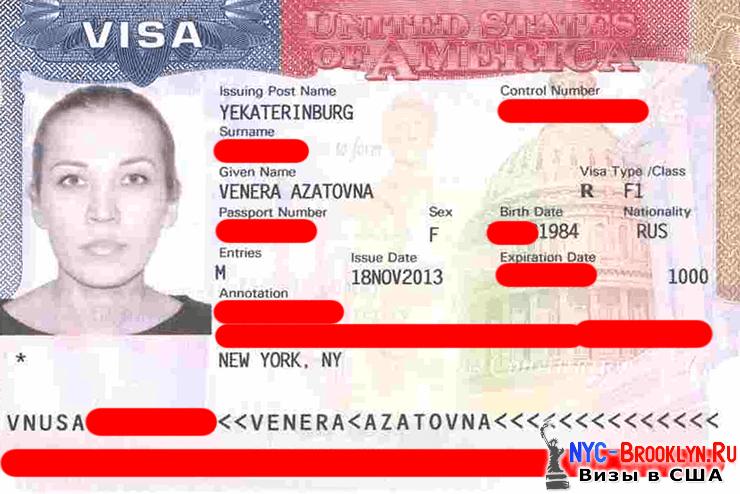 виза, виза США, виза в США, повторная виза в США, США, получение учебной визы, учебная виза США, виза F1, студенческая виза США, Казань, виза США в Казани, беседа с консулом, собеседование в посольстве США, собеседование, получил визу в США, получение визы США, Как я проходила собеседование, Как я проходил собеседование, в Посольстве США, Посольство США, Екатеринбурге, Екатеринбург, собеседование в посольстве США, как пройти собеседование, Тюмень, Венера, как проходить собеседование