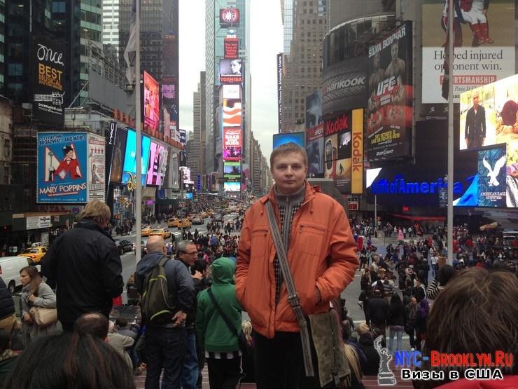 11. История получения студенческой визы в США Евгения с Алтайского Края - NYC-Brooklyn