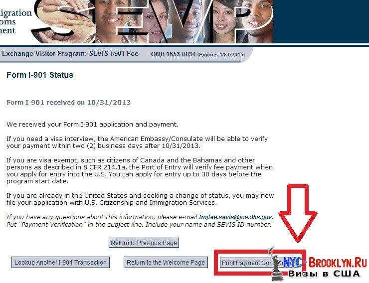 SEVIS, sevis fee, оплата sevis, как оплатить sevis, сбор sevis, оплатить sevis, регистрация sevis, зарегистрироваться в sevis, севис, номер SEVIS, форма I-901, анкета I-901, I-901, I901, SEVIS I‑901