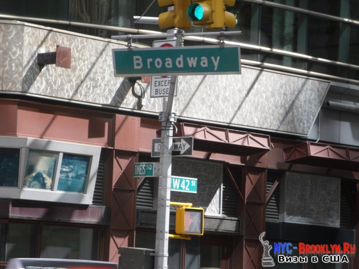 13. Фотоотчет Площадь Таймс Сквер в Нью-Йорке. Times Square New York - NYC-Brooklyn