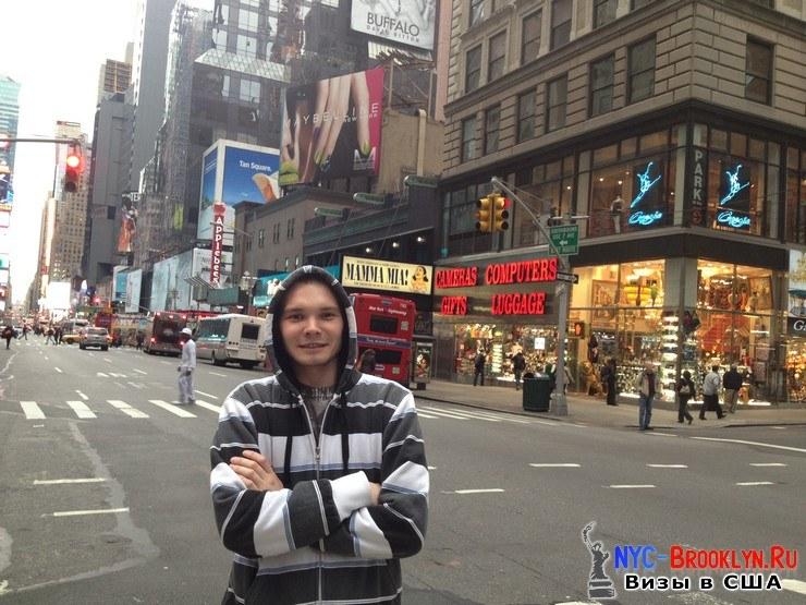 18. История получения студенческой визы в США Евгения с Алтайского Края - NYC-Brooklyn