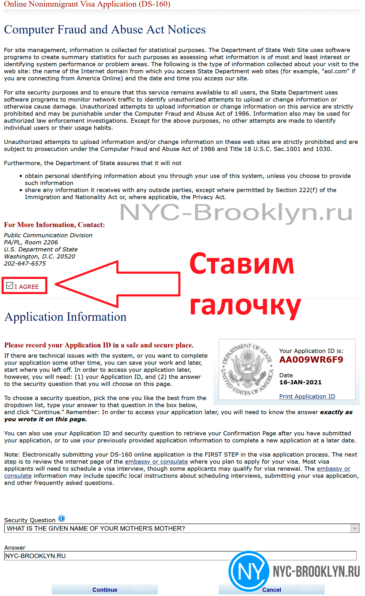 ds 160, ds-160, ДС-160, ДС 160, ds160, дс160, анкета ds 160, заполнение ds 160, виза ds 160, форма ds 160, ds 160 образец, виза в сша ds 160, виза в США, виза США, ds 160 заполнить, ds 160 на русском, на русском, ds 160 образец заполнения, образец анкеты ds 160, заполнение анкеты ds 160, ds 160 на русском языке, ds 160 скачать, анкета ds 160 на русском, заполнение формы ds 160, ds 160 инструкция, пример ds 160, пример заполнения ds 160, образец заполнения анкеты ds 160, заполнить форму ds 160, ds 160 вопросы, ds-160 пример заполнения, ds-160 что такое, дс 160 форма, анкета ds-160 образец, заполнение ds-160 на ребенка, заполнение ds-160 пример, форма дс 160, ds-160 confirmation number что это, Application ID
