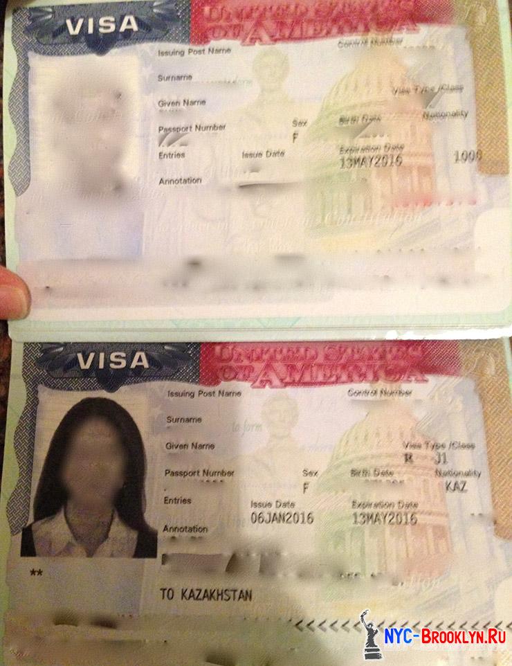 Визы США, J1, J2, матери, ребенка, Казахстан