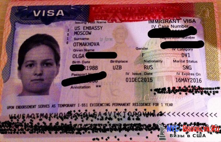 Виза США Ольги победитель Грин Карты DV-2016
