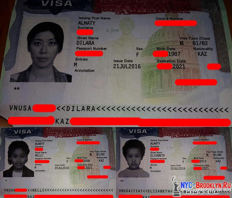 Отзыв nyc brooklyn, отзывы nyc brooklyn ru, виза в сша, получении визы в США, Дилары из Астаны, Казахстан