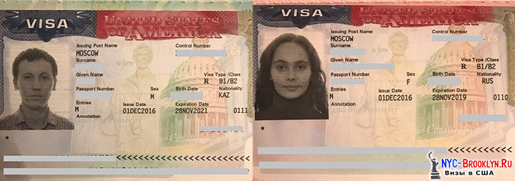 Отзыв, визы США, молодой пары, NYC-Brooklyn