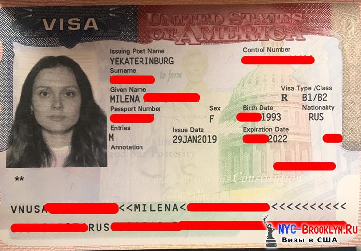 виза в сша, турвиза, туристическая виза в сша, сложная ситуация, подготовка