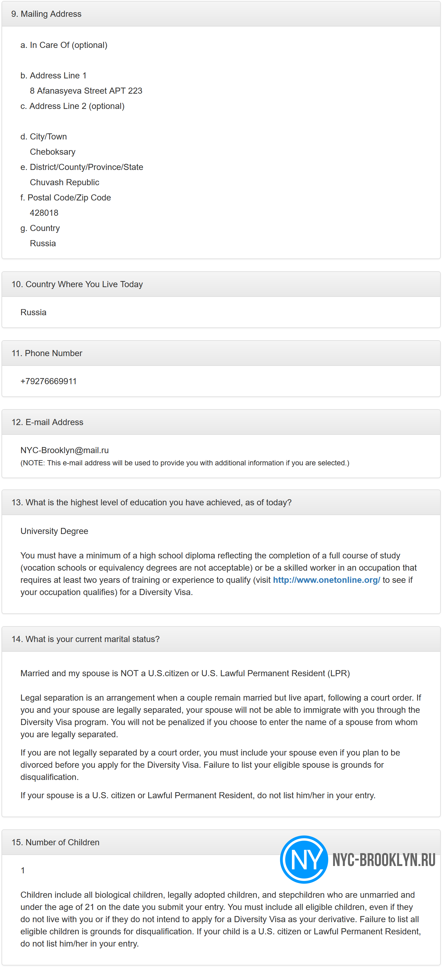 проверка анкеты, образец dv лотерея, пример подача заявки, самостоятельно грин карт, анкета на грин карту