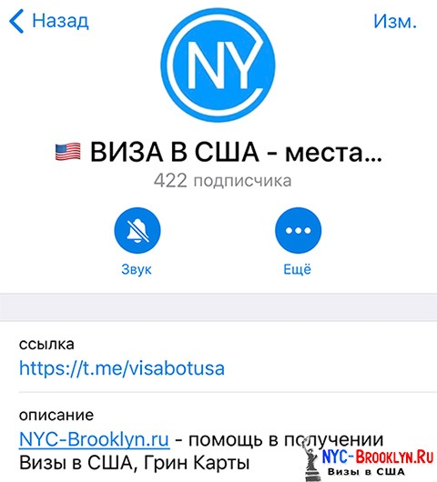 телеграм канал виза сша, собеседование на визу в сша, виза в сша россия, запись на визу в сша, места на собеседование в сша, места в сша американская, места на запись на собеседование сша, места на собеседование виза сша, места на собеседование в посольство сша, места для записи сша, нет доступных мест виза сша, виза сша москва, американская виза владивосток, виза сша екатерибург, виза сша санкт петербург, получение американской визы спб