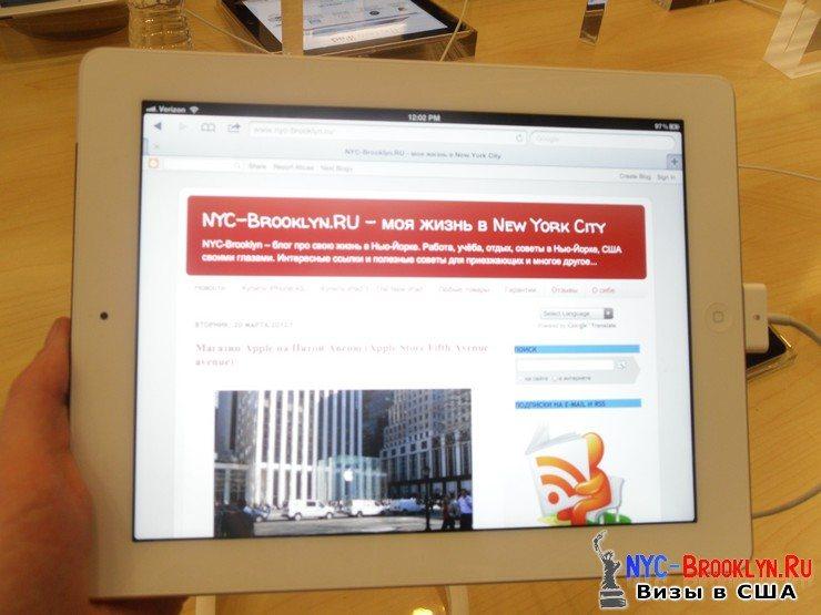 25. Магазин Apple Store в Нью-Йорке, в SoHo - NYC-Brooklyn