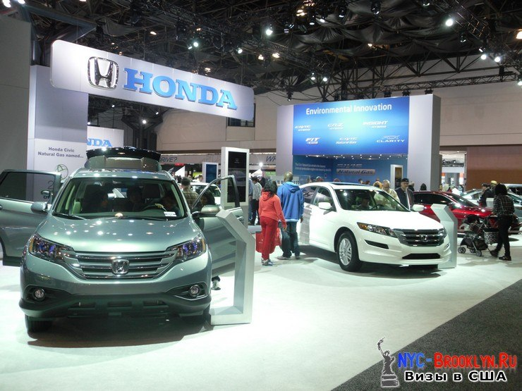 26. Автошоу в Нью-Йорке 2012. New York Auto Show - NYC-Brooklyn