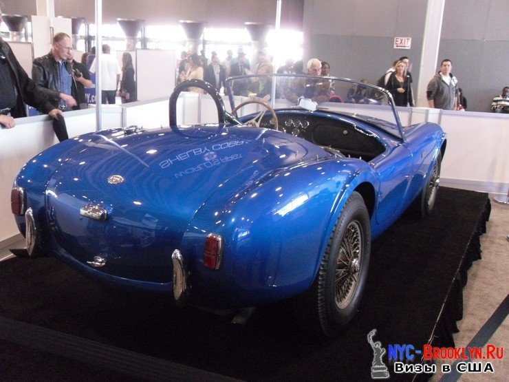 3. Автошоу в Нью-Йорке 2012. New York Auto Show - NYC-Brooklyn