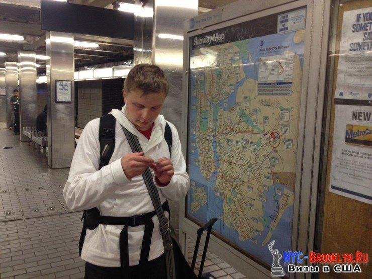 3. История получения студенческой визы в США Евгения с Алтайского Края - NYC-Brooklyn