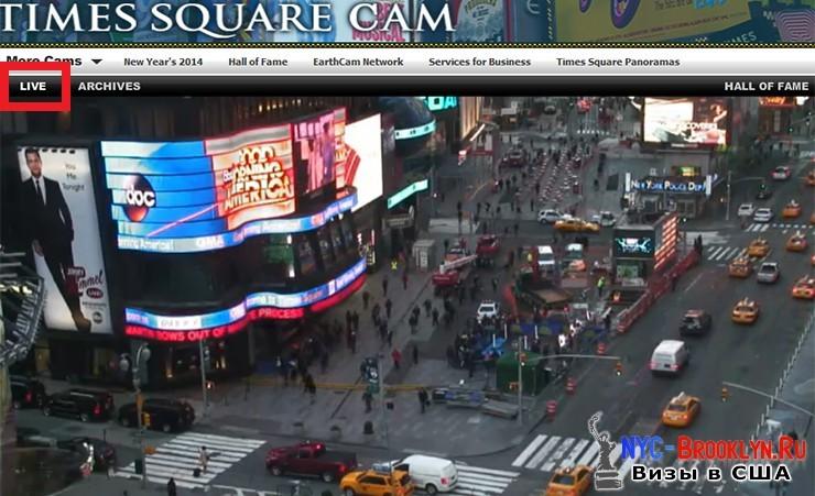 3. Онлайн веб-камеры Нью-Йорка в реальном времени - NYC-Brooklyn