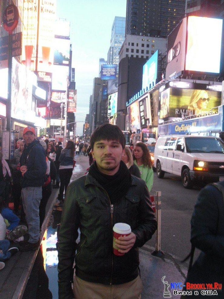 3. Повторная виза в США Ильнура из Казани - NYC-Brooklyn