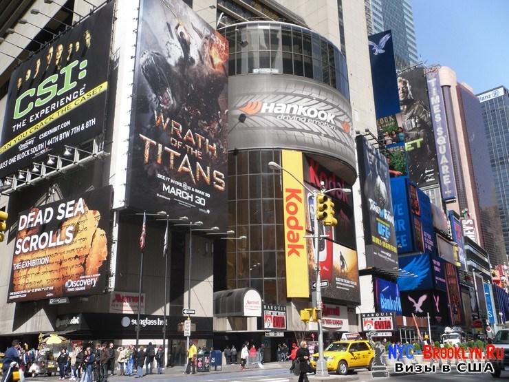 39. Фотоотчет Площадь Таймс Сквер в Нью-Йорке. Times Square New York - NYC-Brooklyn