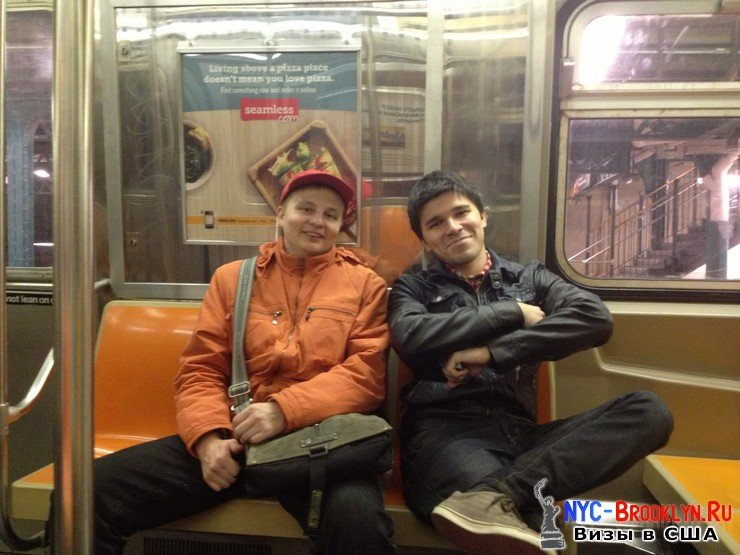 4. История получения студенческой визы в США Евгения с Алтайского Края - NYC-Brooklyn