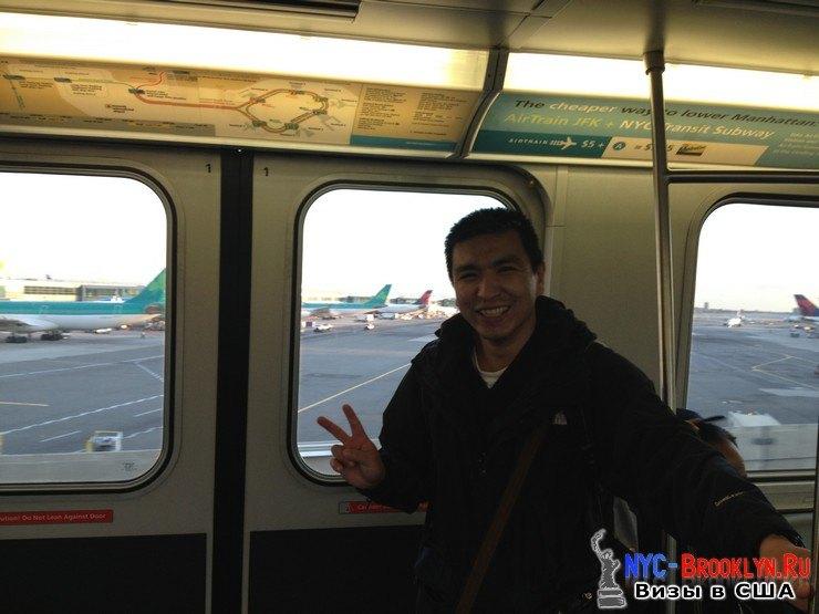 4. История получения учебной визы в США Тимура с Красноярского Края - NYC-Brooklyn