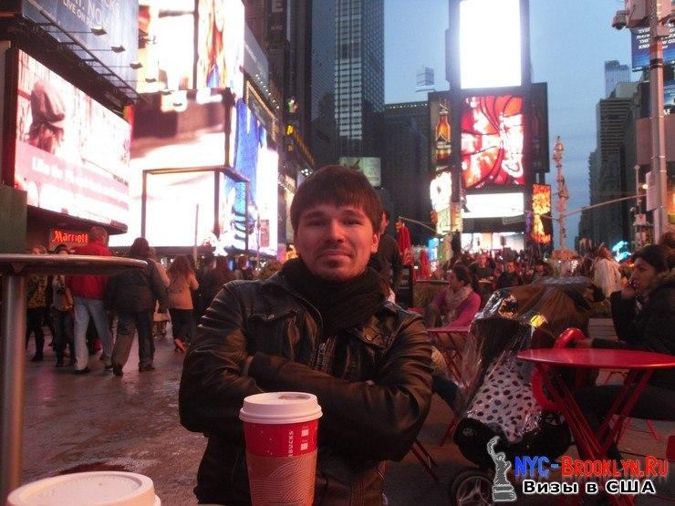 4. Повторная виза в США Ильнура из Казани - NYC-Brooklyn