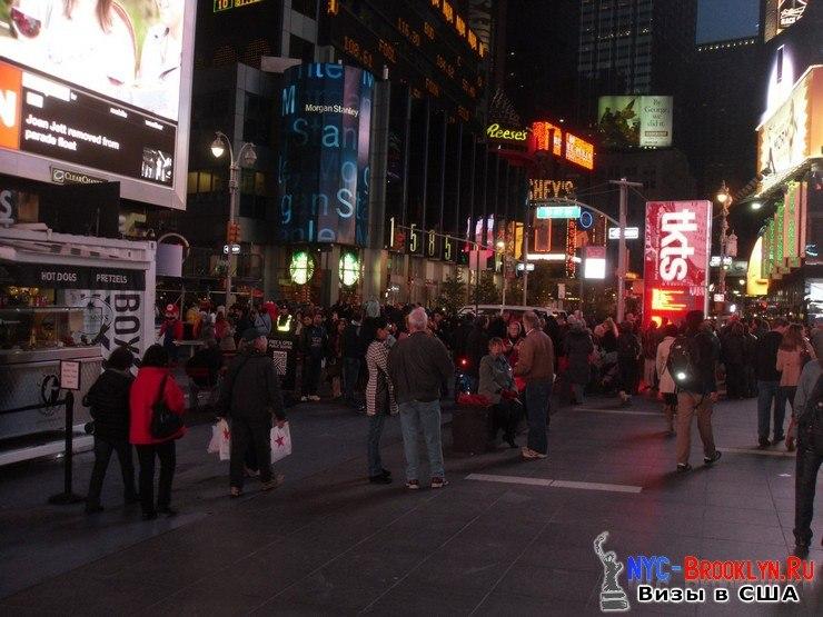 5. Повторная виза в США Ильнура из Казани - NYC-Brooklyn