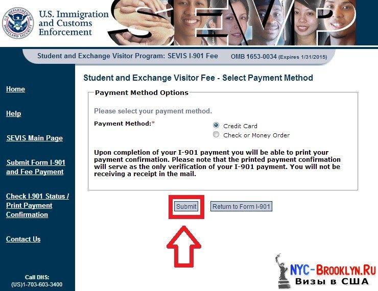 SEVIS, sevis fee, оплата sevis, как оплатить sevis, сбор sevis, оплатить sevis, регистрация sevis, зарегистрироваться в sevis, севис, номер SEVIS, форма I-901, анкета I-901, I-901, I901, SEVIS I‑901, Выбор способа оплаты