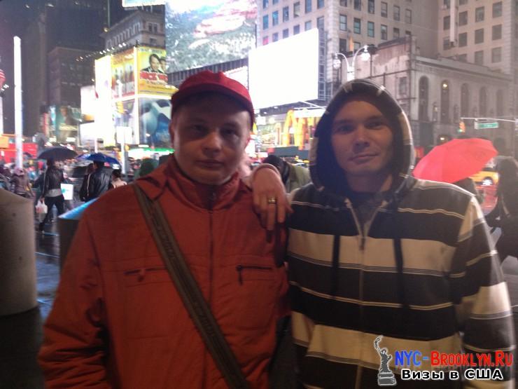 6. История получения студенческой визы в США Евгения с Алтайского Края - NYC-Brooklyn