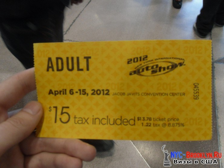 7. Автошоу в Нью-Йорке 2012. New York Auto Show - NYC-Brooklyn