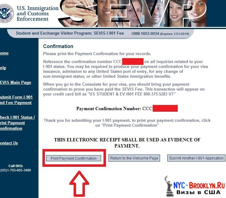 SEVIS, sevis fee, оплата sevis, как оплатить sevis, сбор sevis, оплатить sevis, регистрация sevis, зарегистрироваться в sevis, севис, номер SEVIS, форма I-901, анкета I-901, I-901, I901, SEVIS I‑901, Номер подтверждения