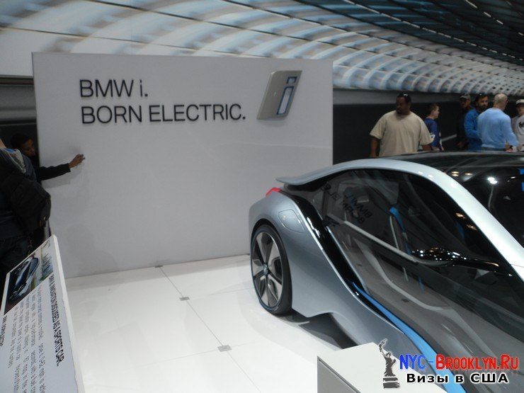 86. Автошоу в Нью-Йорке 2012. New York Auto Show - NYC-Brooklyn