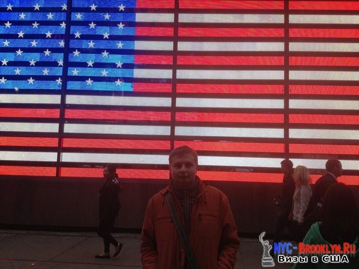 9. История получения студенческой визы в США Евгения с Алтайского Края - NYC-Brooklyn