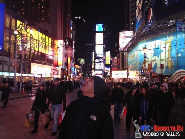 9. История получения учебной визы в США Тимура с Красноярского Края - NYC-Brooklyn