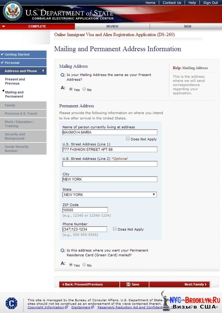 база данных турфирмы access скачать бесплатно