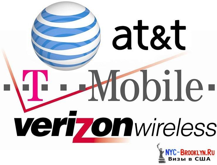 какого выбрать оператора сотовой связи, США, Америка, Нью-Йорк, мобильные операторы, сотовые операторы, операторы сотовой связи, какой сотовый оператор, оператор связи, какой оператор связи, выбор оператора связи