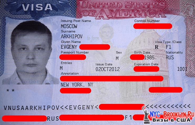 1. История получения студенческой визы в США Евгения с Алтайского Края - NYC-Brooklyn