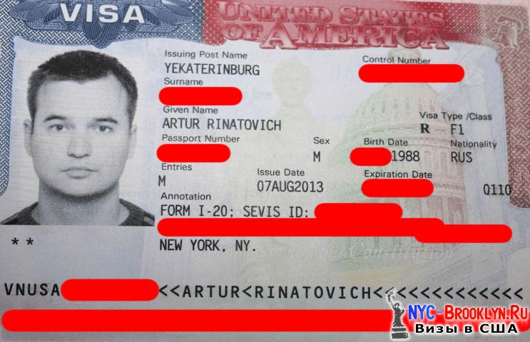 1. История получения учебной визы в США F1 от Артура Уфа - NYC-Brooklyn