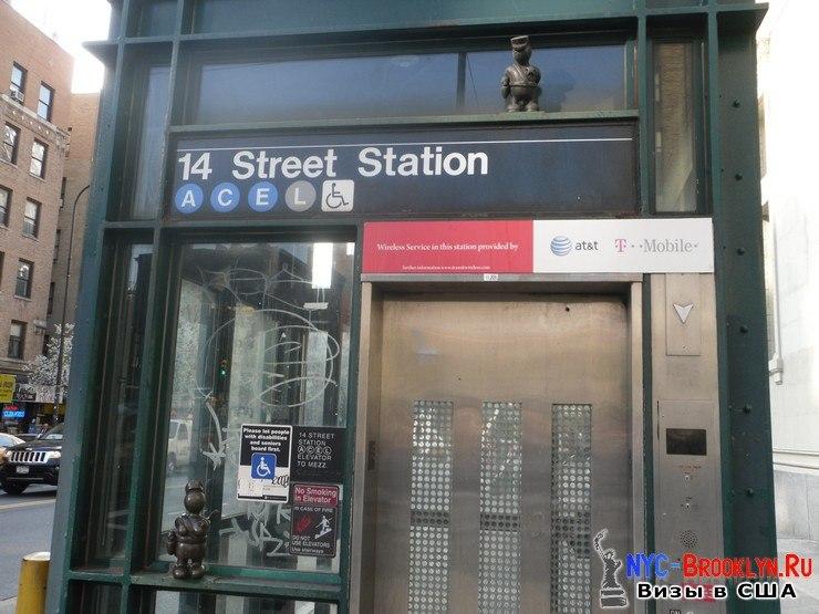 1. Магазин Apple Store в Нью-Йорке, на West 14th Street - NYC-Brooklyn