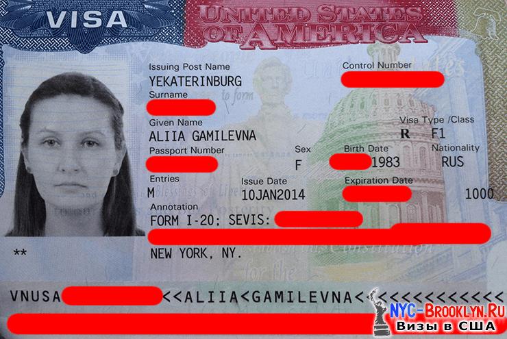визы в США, визы в Америку, получение визы в США, получение визы в Америку, собеседование, собеседование в посольстве США, консульство США, собеседование в консульстве США, оформление визы, Екатеринбург, посольство США, NYC-Brooklyn