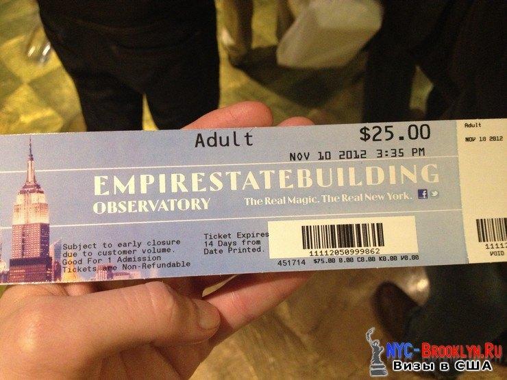 1. Фотоотчет Эмпайр Стейт Билдинг, Нью-Йорк, Empire State Building, New York - NYC-Brooklyn